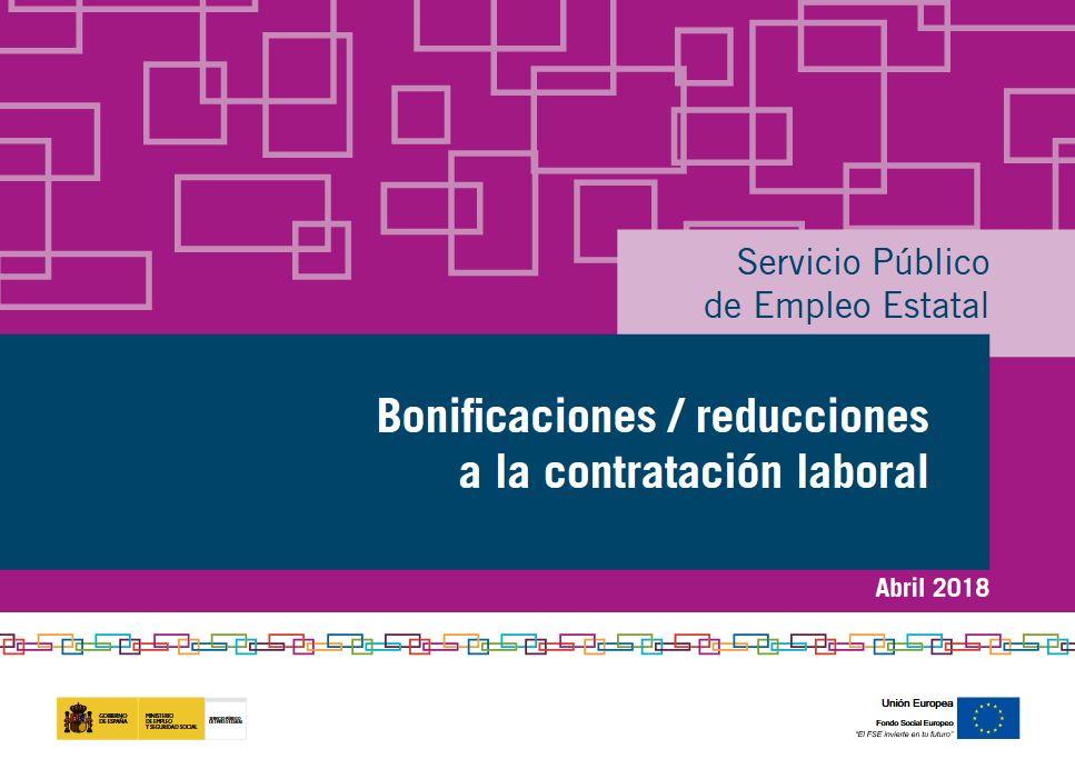 Comercio informa de la línea de bonificaciones y reducciones a la contratación laboral que lanza el SEPE