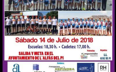 L'Alfàs del Pi celebra el  Domingo 14 de julio el XVII Trofeo Escuelas de Ciclismo.