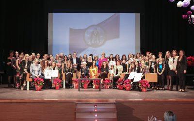 MEMBA premia el talento, la creatividad y la excelencia de las emprendedoras de la provincia