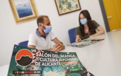 La concejalía de Juventud de l'Alfàs organiza  un viaje  al Salón del Manga de Alicante